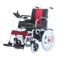Automated Outdoor / Indoor Commode Motorised Wheel Chair Customized