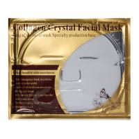 60G Luxurious 24K Gold Collagen Crystal Gold Face Mask For Unisex