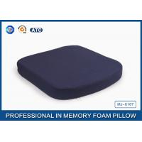 Wholesale Comfort Polyurethane Memory Foam Seat Cushion For Car / Office Chair from china suppliers