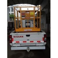 Quality Double Mast Vertical Truck Mounted Aerial Lift With 200kg Rated Load for sale