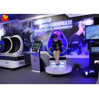 Wholesale Egg Shape 3D Electric System 9D Action Cinemas With Financial Management System from china suppliers