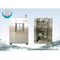 Buy cheap Effluent Decontamination Veterinary Clinic Equipment Bulk Steam Sterilization For Animal Labs from wholesalers