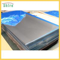 Wholesale Eco Friendly Aluminum Sheet Protective Film Custom Size Easy Peel Off from china suppliers