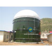 Wholesale Wastewater Treatment Plants Glass Fused To Steel Water Tanks For Municipal Treatments And Organized Industrial Zone from china suppliers