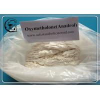 Wholesale Oral Androgenic Oxymetholone steroids Anadrol For Improving protein synthesis from china suppliers