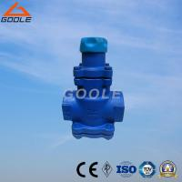 China Spring Bellows Pressure Reducing Valve (BRV71/BRV73) on sale