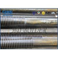 Wholesale Integrated extruded spring tube resistant corrosion new technology less dust high strength boiler fin tube from china suppliers