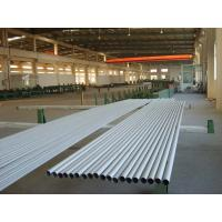 Wholesale ASTM B163 / ASTM B515 Alloy Incoloy Pipe Incoloy 825 EN 2.4858 With Chemical Resistance from china suppliers