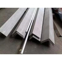 Wholesale Equal / Unequal Angle Bar from china suppliers