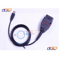 Wholesale Read Security Access Code  K + CAN COMMANDER V1.4 FULL Diagnostic Equipment from china suppliers