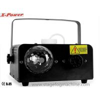Wholesale Mist Maker 3 * 3W RGB DJ Fog Machine 400w LED Smoke Maker With Crystal Ball For Party   X-02 from china suppliers