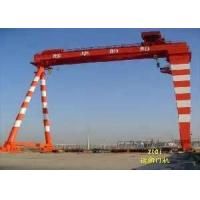 Wholesale 148KW 450t Electric Gantry Crane for Shipbuilding QM 450T - 38M - 28M from china suppliers