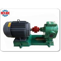 Wholesale Double Jacket Bitumen Transfer Pump Electric Outdoor Horizontal Position from china suppliers