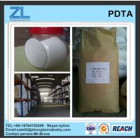 Wholesale PDTA Industry grade from china suppliers