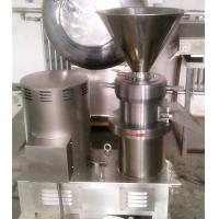 Wholesale High Efficiency Commercial Fish Oil Colloid Mill Machine For Pharmaceutical Food from china suppliers