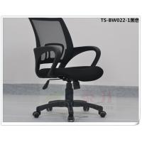 Wholesale BW022-1;Office Chair, leather Chair, Home chair, hot sell, adjustable; Promotion from china suppliers