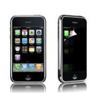 Wholesale Privacy screen protector for iPhone from china suppliers