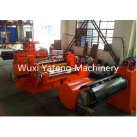 Buy cheap Electronic Control System Metal Slitting Line High Precision Steel Slitting Machine from wholesalers