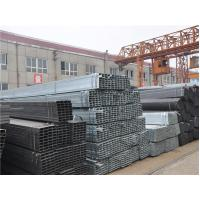 Wholesale Square Longitudinally ERW Hot Rolled Steel Welded Structural Pipe / Tubes from china suppliers