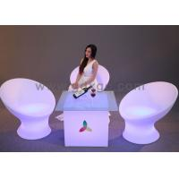 Wholesale Plastic Rechargeable Waterproof Modern Bar Chairs with RGB LED Light from china suppliers