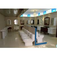 Wholesale Bathroom furniture toilet bowl super rotation type ceramic one piece water closet from china suppliers