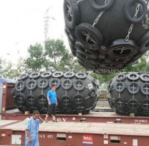 Wholesale Ship Yokohama Type Pneumatic Marine Rubber Fender from china suppliers