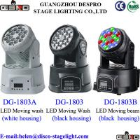 Wholesale Disco Stage RGB Mini Moving Head Wash / Beam Light AC 90V-240V 50-60Hz from china suppliers