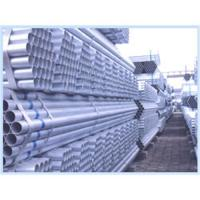 Buy cheap Galvanized /Galvanised Steel Pipe from wholesalers