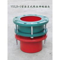 Wholesale supplying  BF(CSSJA-1) type single  flange limit expansion joint from china suppliers