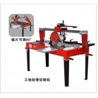Buy cheap Portable site cutting machine from wholesalers