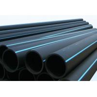 Wholesale Polyethylene Water hot melt technology flexibility Pipe for water supply systems from china suppliers