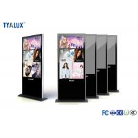 Wholesale 65 inch Floor Standing Digital Signage Windows or Android 1920X1080P from china suppliers