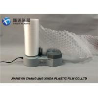 Wholesale Mini Tripod 1000 Air Fill Packaging Machine Inflatable Packaging Machine from china suppliers