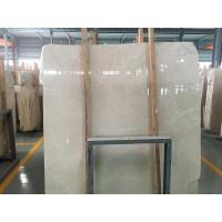 Wholesale Beige Marble,Light Beige Marble Slab,Bordo Beige Marble Slab,Marble Tile,Wall&Floor Tile from china suppliers