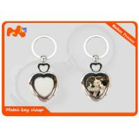 Buy cheap Zinc Alloy Sublimation Keychain Blanks For Christmas Party Decorations from wholesalers