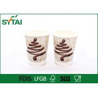 Wholesale Plastic Lids Double Wall Paper Cups , Dessert Disposable Drinking Cups 4- Oz from china suppliers