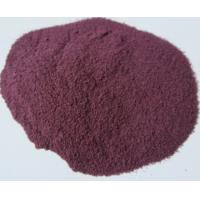 Wholesale Cyanidin  CAS No.: 13306-05-3 from china suppliers
