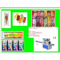 Wholesale ice cream bar flow pack machine from china suppliers