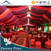 Wholesale Hot Sale Outdoor Event Tents Colorful Roof Lining Curtain Flooring For Activities from china suppliers