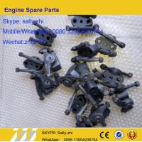 Buy cheap SDLG 13037791 Rocker Arm , 4110000846141, SDLG spare parts for sdlg LG956L Wheel loader from wholesalers