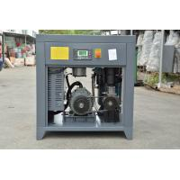 Wholesale Electric Oil Lubricated Rotary Screw Air Compressor 11KW Made In China from china suppliers