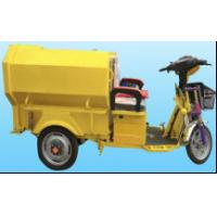 Wholesale Environmental 650W Electric Cargo Tricycle Sanitation Vehicle With 15 Tube Controller from china suppliers