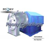 Wholesale PLC Control Two Stage Pusher Type Centrifuge For EPS Dewatering from china suppliers