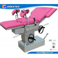 Quality High automatic and lower noise Gynecological Chair , proctology exam table for sale