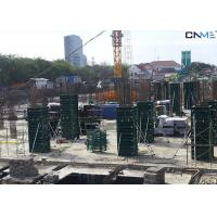 Wholesale 120 Adjustable Column Formwork Systems Outdoor High Bearing Capacity from china suppliers