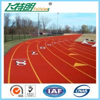 Wholesale High Standard Athletic Running Track Flooring For Sports Field And Stadium from china suppliers