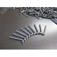 Wholesale 'L'-shaped SS310 Anchors,Castable Kiln Anchors for Cement Plant,Metallic Anchors from china suppliers