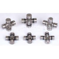 Buy cheap universal joint for major automobile gu2200 gu1100 from wholesalers
