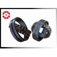 Wholesale FAG 22210CA/W33 Spherical Roller Bearing For Papermaking Machine from china suppliers
