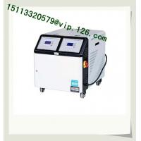 Wholesale Hot oil circulating mold temperature controller/ 2-in-1 Mould Temperature Controller from china suppliers
